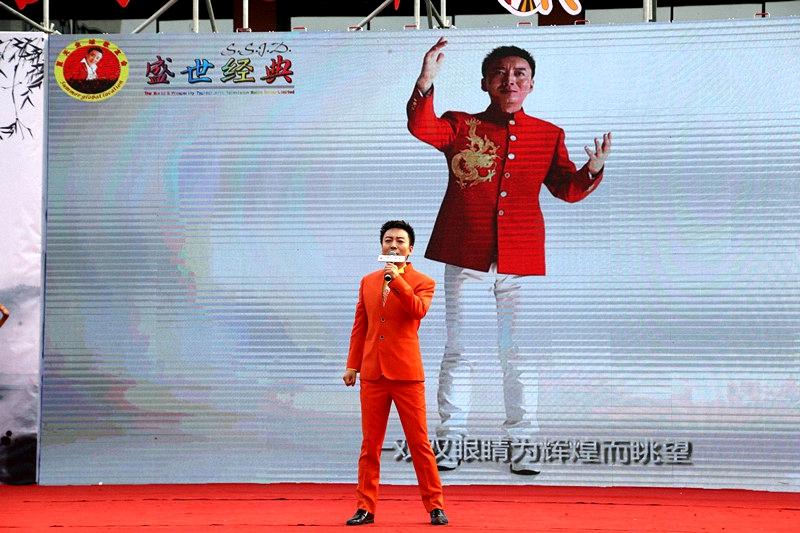 """中国有戏""""有戏安徽""""皖北分会场启动仪式隆重开幕"""