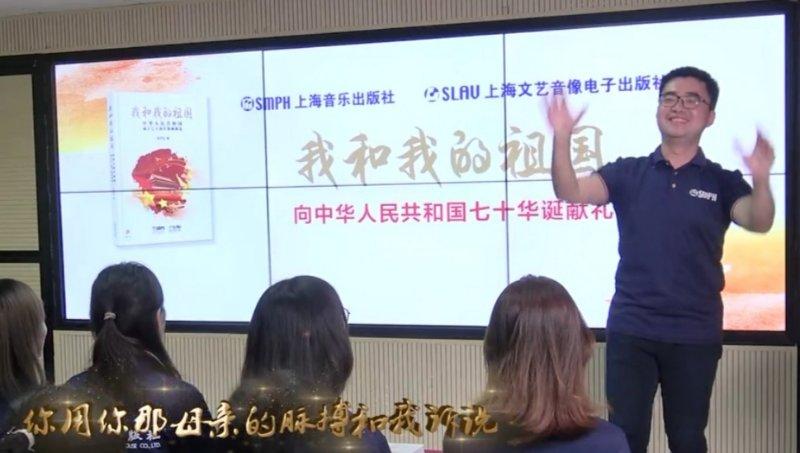 《我和我的祖国――中华人民共和国成立七十周年歌曲精