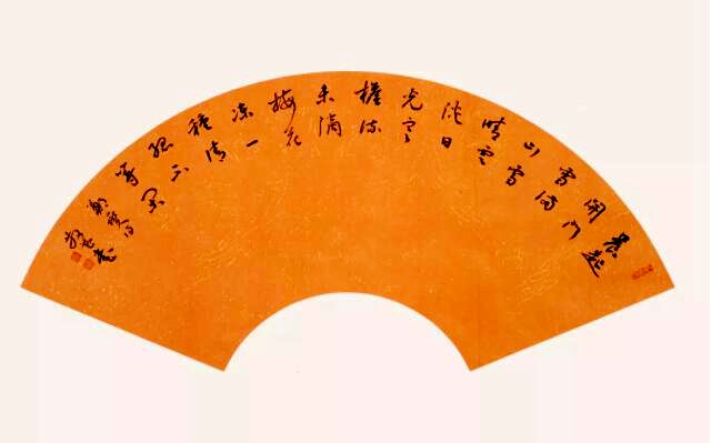 《玙璞花繁——戚散花书法作品展》在北京介居书院美术馆隆重开幕