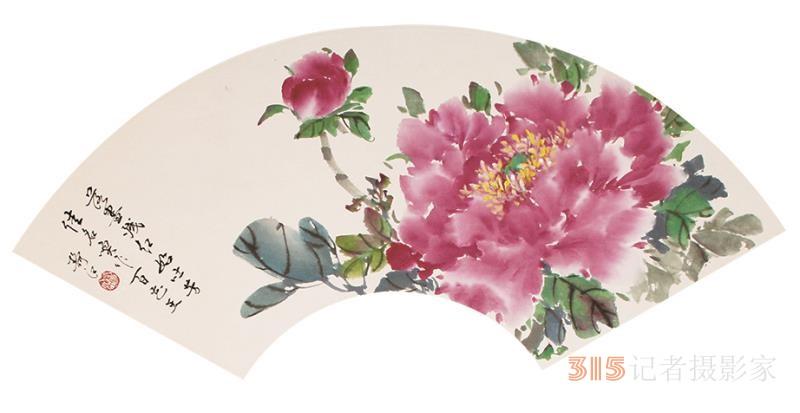 台湾书画家杨静江,国学文化传承人