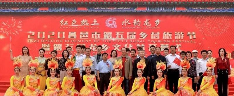 山东昌邑市第五届乡村旅游节暨第五届龙乡文化节开幕