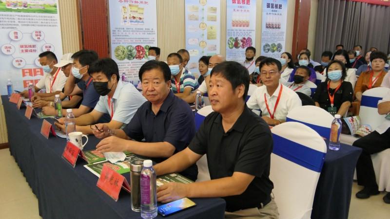 """河南商丘举办""""碳中和""""高峰论坛"""